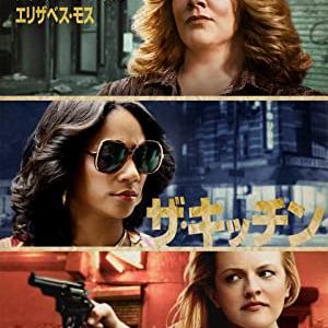 映画:ザ・キッチン