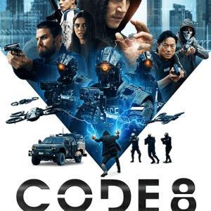 映画:CODE8/コード・エイト