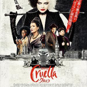 映画:クルエラ