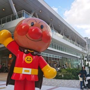 横浜アンパンマンこどもミュージアムへ。