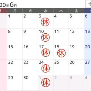 18日(木)は、臨時休業を頂きます。