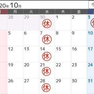本日 3日(土)は、臨時休業を頂きます。