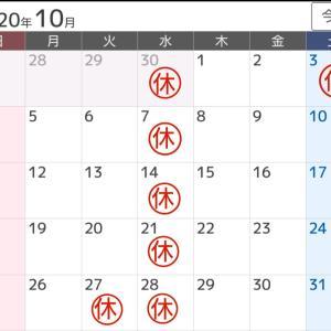 本日 27日(火)は臨時休業を頂きます。