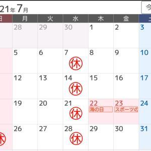 明日25日(日)は臨時休業とさせて頂きます。