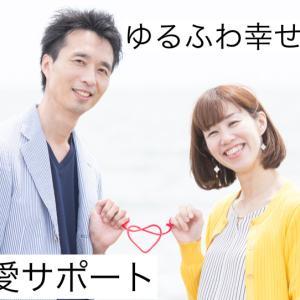 恋愛初期にやりがちなミス!