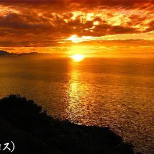全羅南道(チョルラナムド)の日の出観賞BEST5(1)