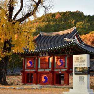 朝鮮時代の士人の学問の場、世界文化遺産長城(チャンソン)八景筆岩書院(ピラムソウォン)