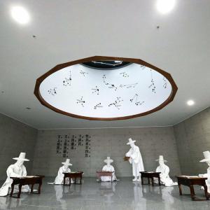 <(チョンラナムド)ユネスコ_康津(カンジン)茶山(タサン)記念館>