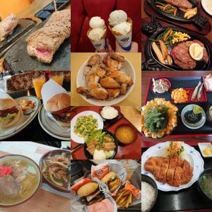 ◆【沖縄旅行】5泊6日でかかった費用。