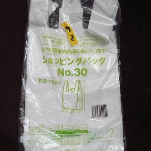 ケチなのに【レジ袋】とうとう購入しました。。。