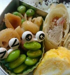 目のかたちピックは枝豆で可愛いカエルさん♪
