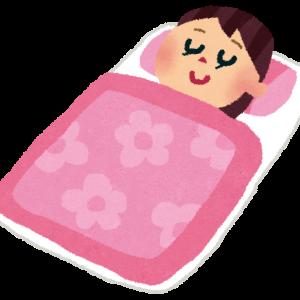 結局人より寝てる時間多い