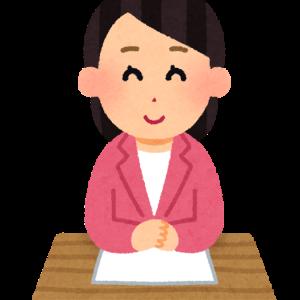 中村江里子さんのブログ