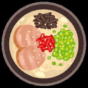 思いっきりラーメン食べたい。