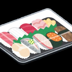 パック寿司の悲劇