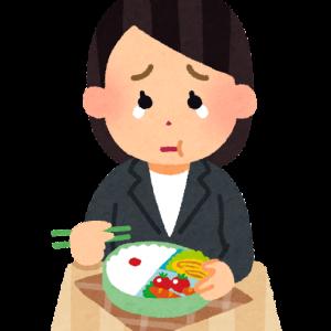 ゆっくりお昼が食べたい。。