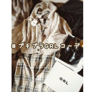 プチプラかわいいGRL購入品♡♡我が家のスマホルール