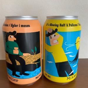 【おみやげ】デンマークの缶ビール