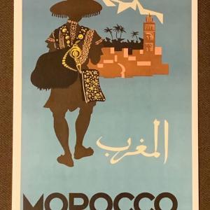 モロッコのポストカード