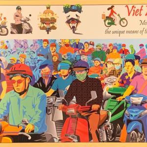 The ベトナム
