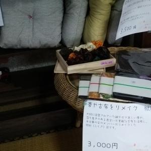 「柳川ひな祭りさげもんめぐり」と、柳川暮らしつぐ会「帷子市」 (*^-^*)