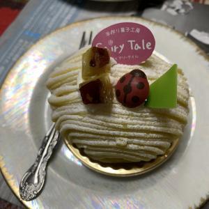 年末に食べたケーキ、室蘭のフェアリーテイルさん。
