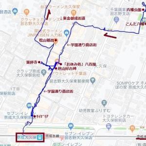 京成大久保駅周辺の旧陸軍施設跡を巡る