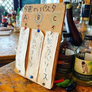 Vegetable Bar base『T』@霞ヶ関