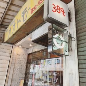 38℃ CAFE@霞が関
