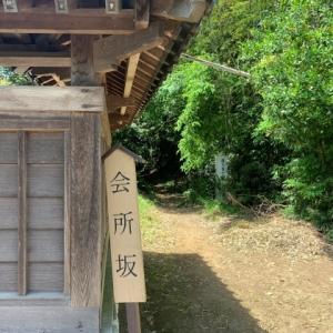 坂道を巡って 16 * 会所坂