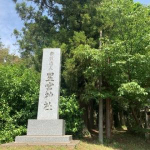 神社仏閣を訪ねて 137 * 星宮神社