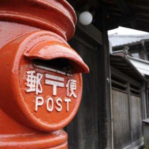 昭和を思い出す郵便ポスト