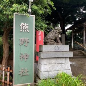 神社仏閣を訪ねて 139 * 金ヶ作熊野神社