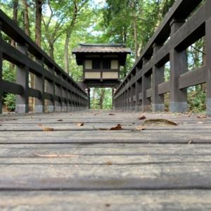 逆井城跡公園 8 * 櫓門と橋と外堀跡
