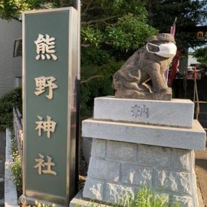 神社仏閣を巡って 155 * 金ヶ作熊野神社