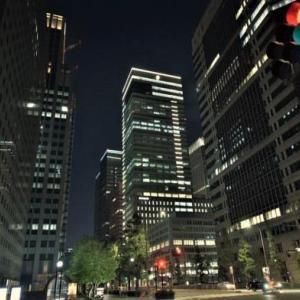 Otemachi night scenery