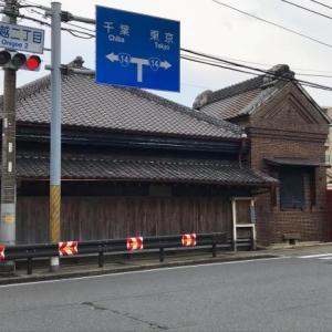 中村家住宅(中村味噌醸造所跡)