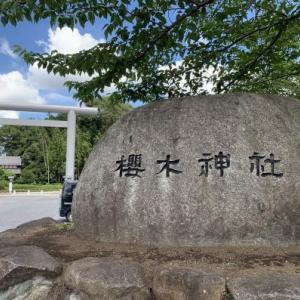 神社仏閣巡り 158 * 櫻木神社