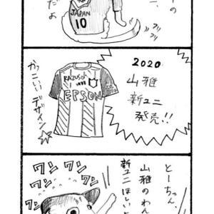 ちゃびまんが2020-3