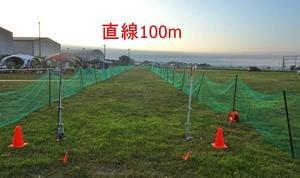 2020 ビビオトゲン家の夏休み 5日目 KLCC 熱いですよ!お盆ですよ!100m走り切れますか!!に参加する その2