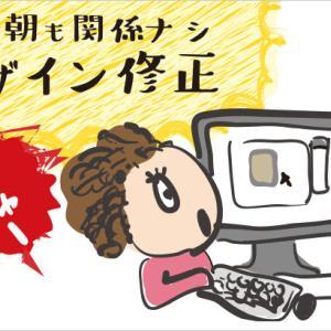 ゆるゆる漫画 ママデザイナーあるある!を新米クリエイターズwebメディア部にて掲載しました