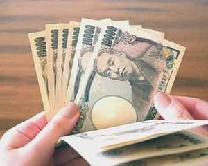 特別定額給付金のオンライン申請にチャレンジ