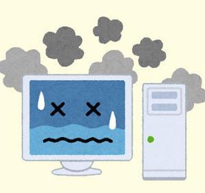 パソコンが壊れた/データのバックアップは大事