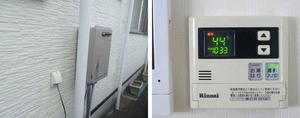 停電時でもガス給湯器で温水シャワーを使う方法