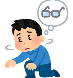 白内障手術後の臨時のメガネは100円ショップのメガネで対応