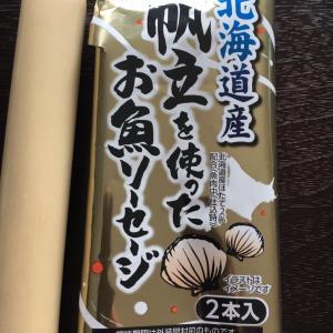 魚貝ソーセージ