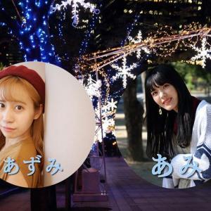 11月28日(土)colors撮影会 あずみ・あみ