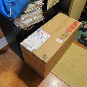 3月にジャパネットで買った日立ラクかるパワーブーストサイクロン掃除機