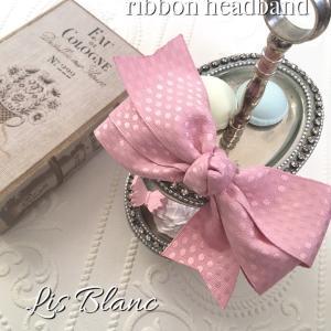 リボンの資格 M-Style ribbon マイスターコース