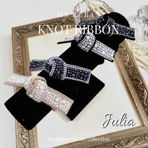 【募集!】Ms Ruban Knot Ribbon Julia